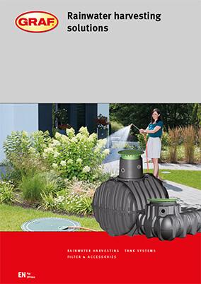 产品样本:雨水收集方案