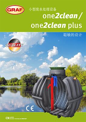销售文件夹,One2clean系统及加强版:中文
